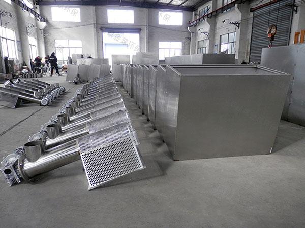 火锅大型埋地全自动气浮式油水分离器结构图