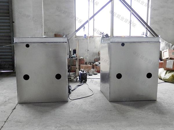 厨房室外大型全自动油水分离处理装置的位置