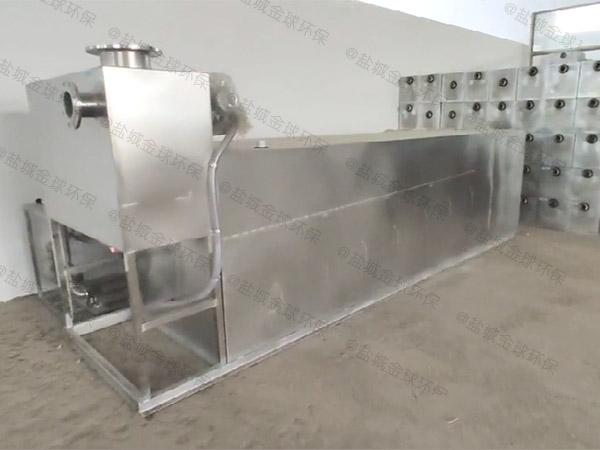 厨房用地面式全自动潲水油水分离器设计计算