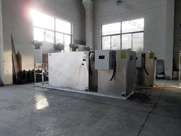 饮食业地面式中小型分体式油水分离污水处理设备示意图