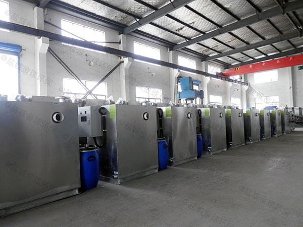 餐饮环保大型埋地自动排水气浮式隔油池哪里能买到