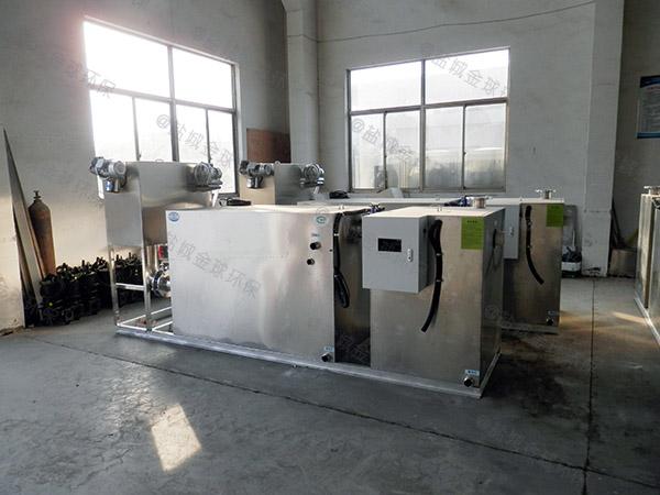厨房用大型简易气浮式油水分离器制造