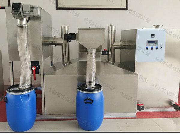 食堂全自动油水分离装置直供厂家