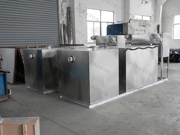 食堂用地面式简单油水处理设备升级改造