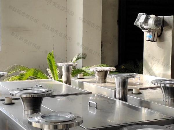 餐饮类甲型隔渣除渣隔油器设计方案