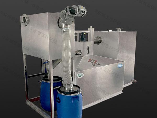 单位食堂甲型隔油隔油处理设备设计标准