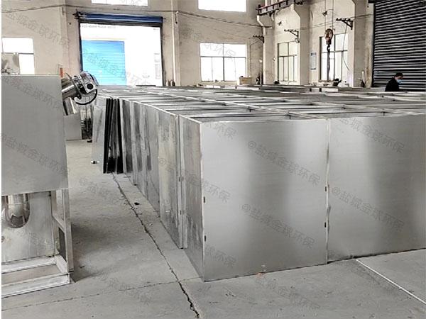 餐饮类500人隔渣隔油一体装置内部结构