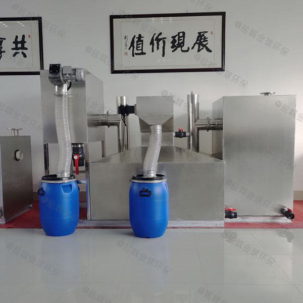 饭馆2.8米*1.2米*1.75米自动除渣一体化油水分离设备专利