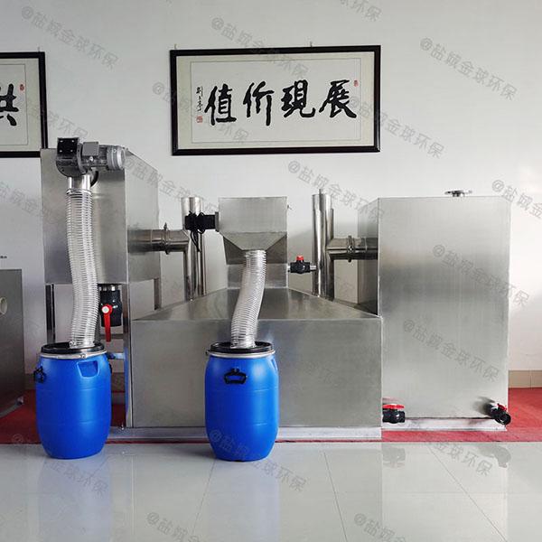 工厂食堂100人自动一体式隔油设备做法图集