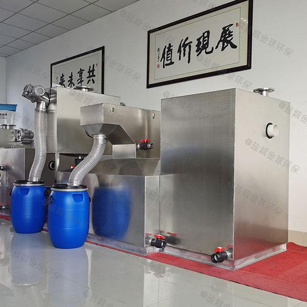 饭堂100人自动排水油水分离处理机除油效果