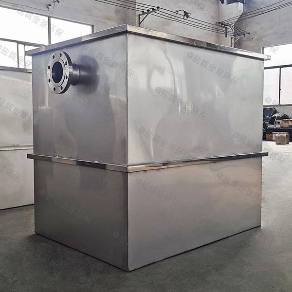 单位食堂2.8米*1.2米*1.75米智能型一体式隔油器双杯加什么油