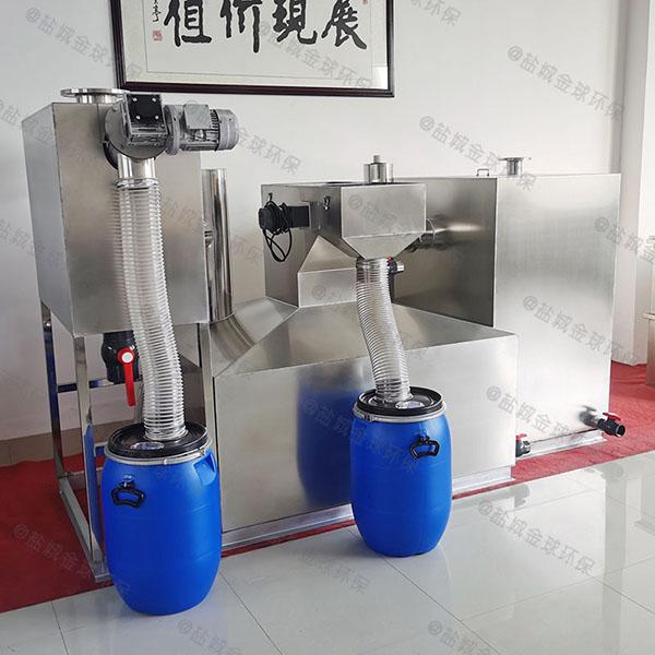 工地100人自动排水一体化油脂分离器的作用及特点