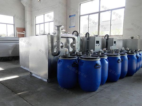 工地3.5米*1.35米*1.85米自动提升一体化油脂分离器原理图纸