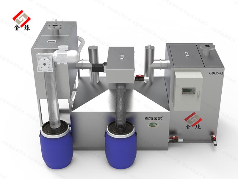GBOS-Q油水分離設備