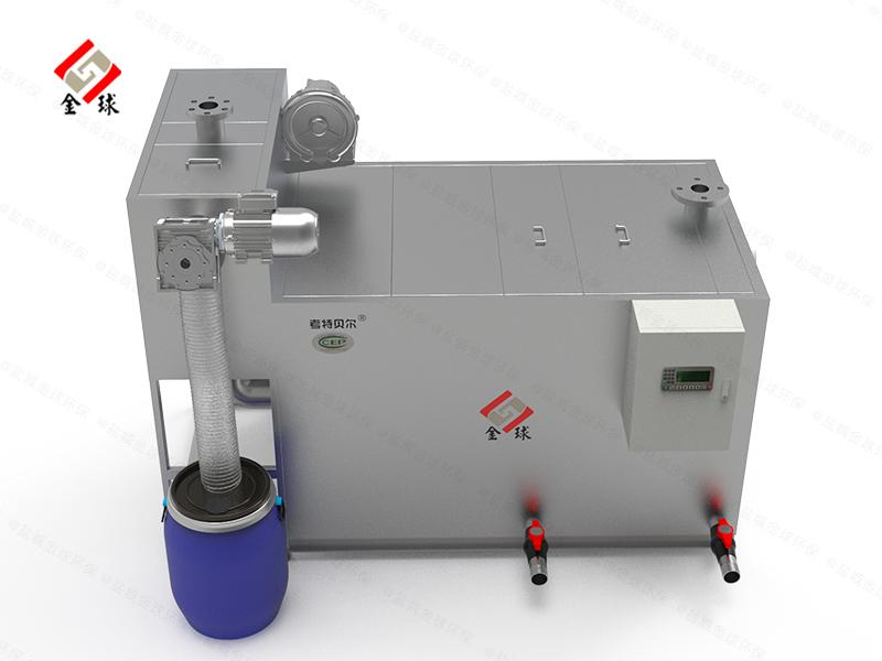 GBOS-R餐廚垃圾油水分離設備