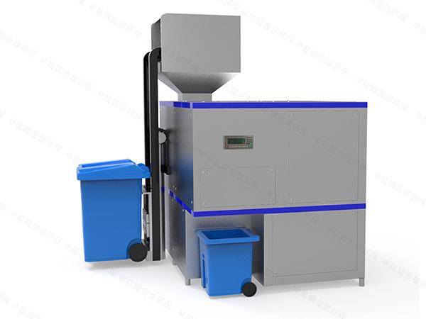 大型5吨智能餐厨垃圾处理除臭设备不能处理的东西