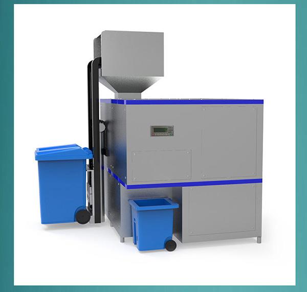 大中型智能化厨余垃圾处理整套设备采购