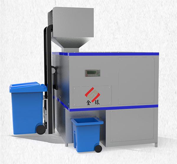 5吨智能厨余垃圾处理成套设备工艺流程图详解