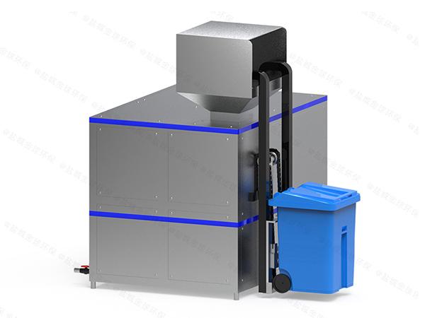 日处理5吨机械式餐厨垃圾预处理设备工艺流程