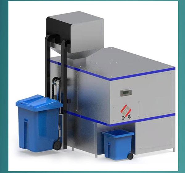 微型环保厨余垃圾设备解决方案