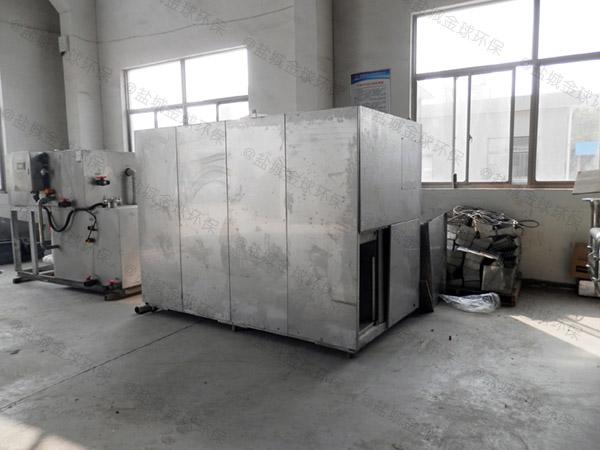大型机械式餐厨垃圾脱水机供应商