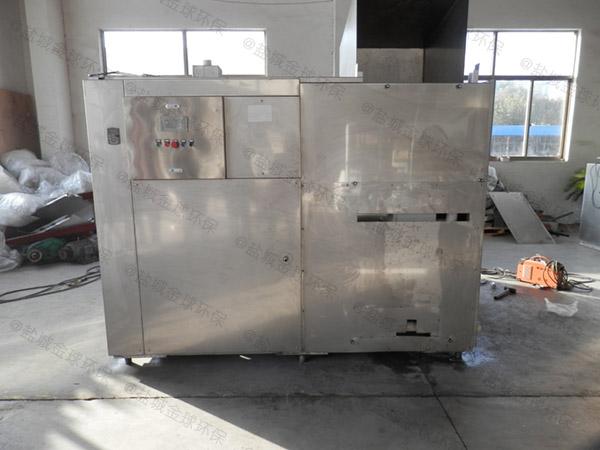 20吨环保餐饮垃圾干湿分离设备种类