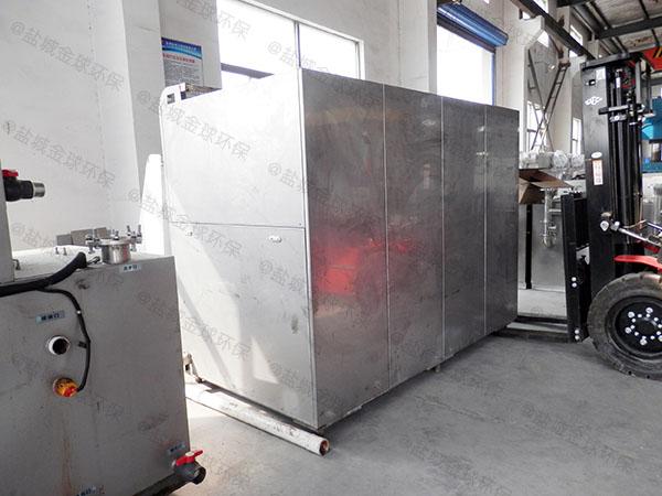 日处理5吨自动上料厨余垃圾一体化处理设备电话