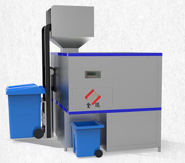 微型环保餐厨垃圾减量化处理设备厂商