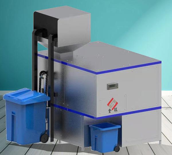 20吨自动上料餐饮垃圾处理设备一体机施工方案