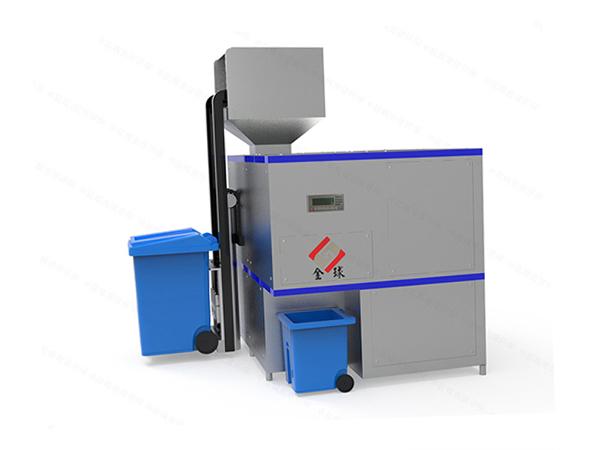 日处理5吨自动上料餐厨垃圾一体机价格