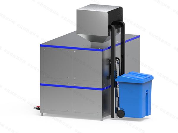 日处理5吨环保餐厨垃圾处理设备检测报告
