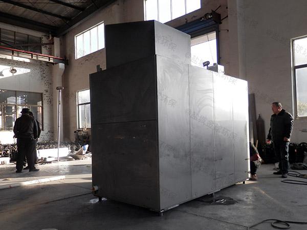 多功能餐饮湿垃圾处理设备厂家供应