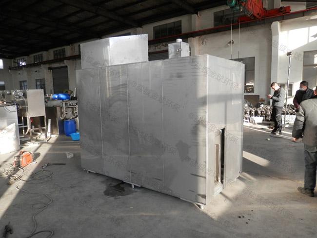 20吨机械式厨余垃圾油水分离一体机方案