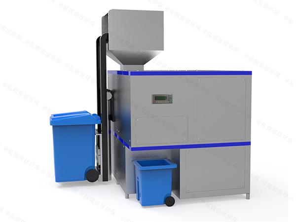 10吨智能化厨余垃圾设备处理工艺