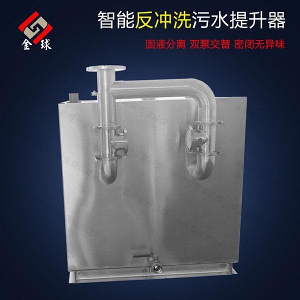 地下室密闭式自动排渣污水提升机安装施工