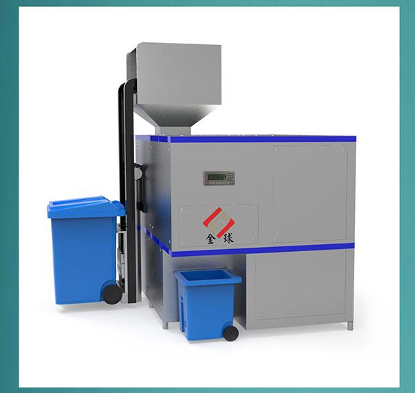 10吨商业城厨余垃圾减量设备批发厂家