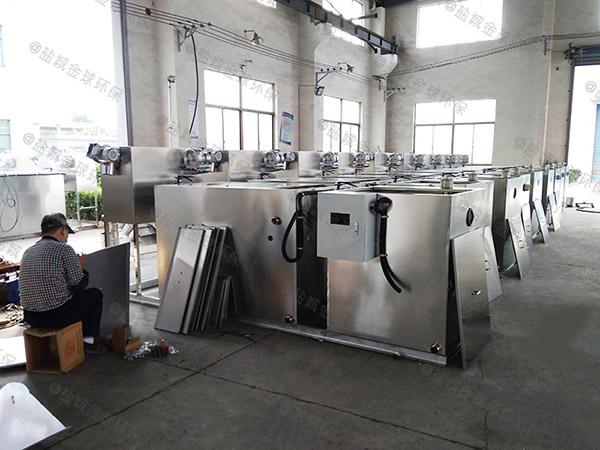 室外机械食堂油污水分离装置施工图