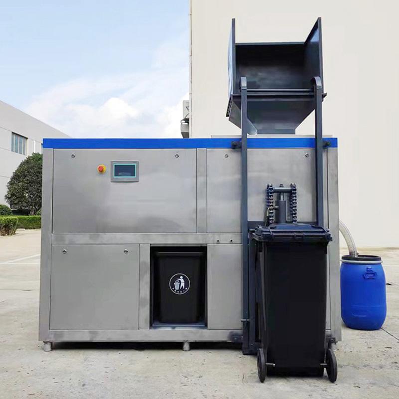 日处理10吨商业综合体餐饮垃圾粉碎处理设备价格