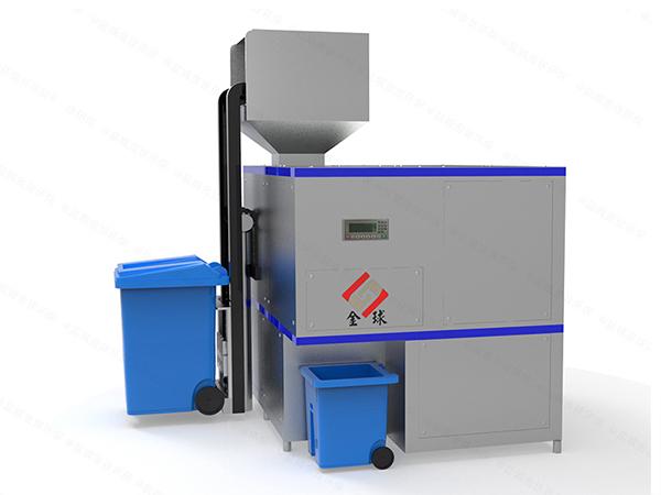 5吨商场餐饮垃圾粉碎压缩系统生产厂家
