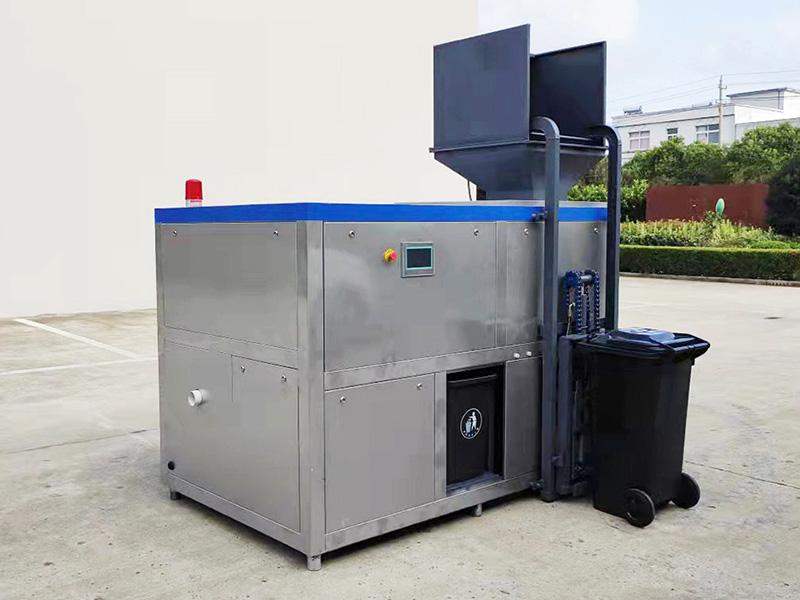 日处理5吨商业综合体厨余垃圾粉碎处理系统供应商