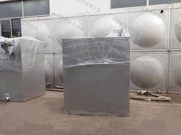 家用外置泵反冲洗型污水隔油提升器批发价